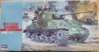 M-4(A3E8) Sherman