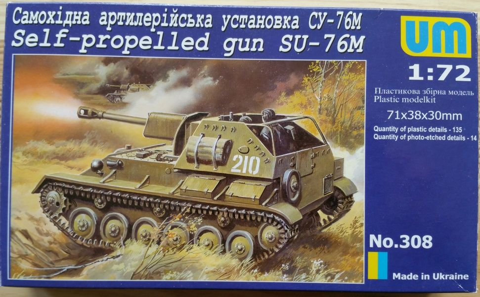 Self-propelled gun Su-76M - Měřítko: 1/72 UM