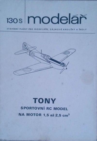 130s - TONY_