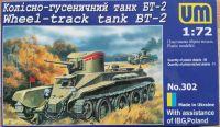 Wheel-track tank BT-2