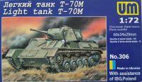 Light tank T-70M