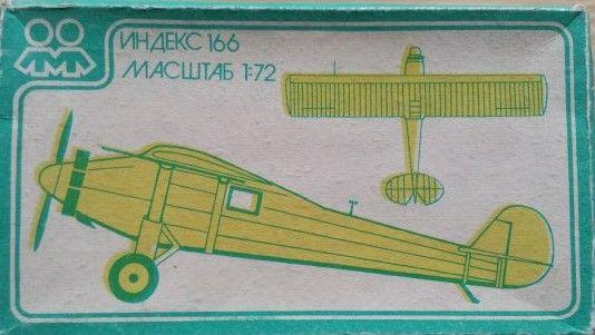 No. 166 - Měřítko: 1/72 Moskevský závod igrušek