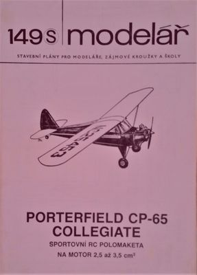 149s - PORTERFIELD CP-65 COLLEGIATE_