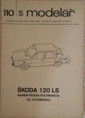 110s -ŠKODA 120 LS