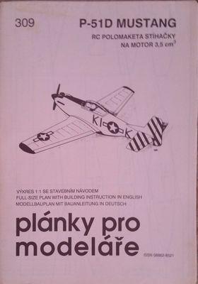309 - P-51D MUSTANG