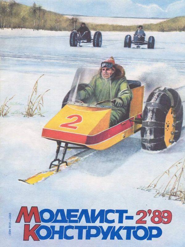 Modelářský časopis Моделист конструктор 89/2