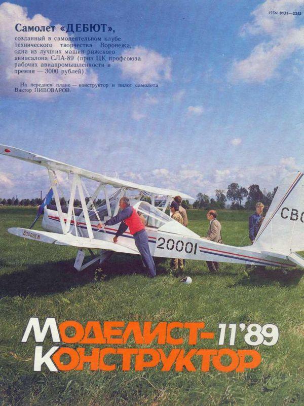 Modelářský časopis Моделист конструктор 89/11