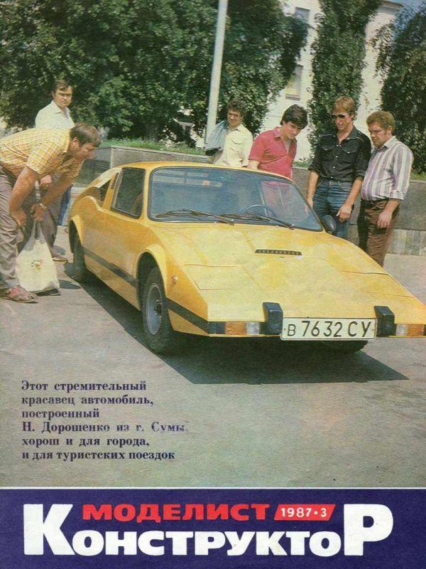 Modelářský časopis Моделист конструктор 87/3
